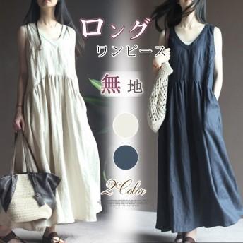 【在庫処分特価!】ロングワンピース 袖なし 韓国ファッション 無地 着痩せ 夏物 可愛い ゆったり 大きいサイズ