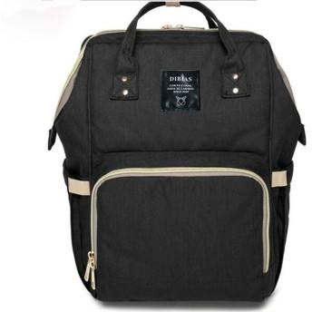 ママバッグ ママ旅行用バッグ 多機能旅行用バッグ 大容量 防水で汚れにくい リュック ハンドバッグ マザーズバッグ (ブラック)