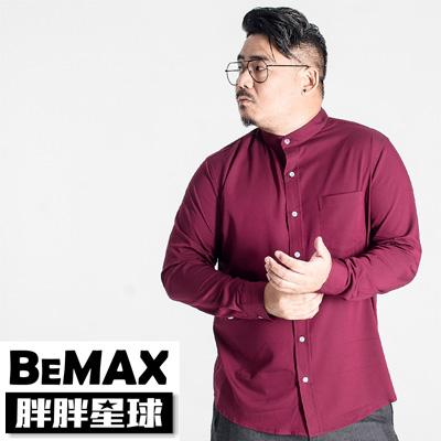 【胖胖星球】中大尺碼‧雅痞中山領質感襯衫 2XL~7XL‧加大【81903】