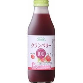 順造選 クランベリー100(果汁100%) 500ml×12本(1ケース)INR60905