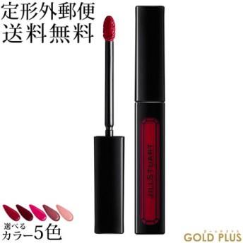 10月5日発売ジルスチュアート ドレスド ルージュ 選べる5色 -JILLSTUART-