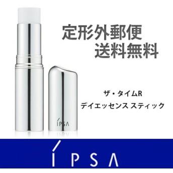 イプサ ザ・タイムR デイエッセンススティック -IPSA-