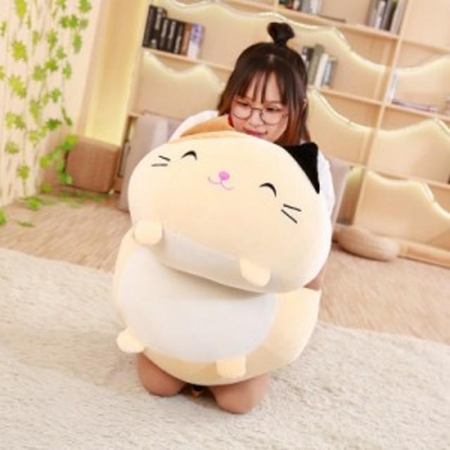 もちもち 特大 小動物 抱き枕 大きい BIG スーパーでっかいクッション 添い寝枕 ぬいぐるみ 特大 誕生日プレゼント ギフト 9