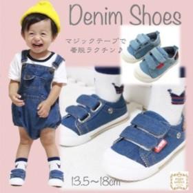 キッズ デニム シューズ 子供 スニーカー ジュニア 子ども 靴 ベビー