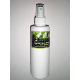 スエばあちゃんのへちま水(容量200ml・スプレータイプ)鹿児島県産・有機栽培(無農薬) ※完全無添加オーガニックヘチマ水100%
