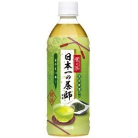 【24本入】 葉の茶 日本一の茶師監修 500ml ダイドードリンコ