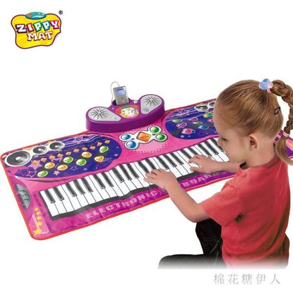 電子琴女孩幼兒童早教益智61鍵電子琴鋼琴毯學習音樂玩具生日禮品物