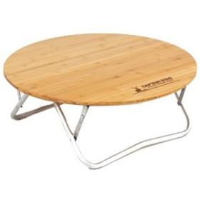 キャプテンスタッグ アウトドアテーブル アルバーロ竹製ラウンドローテーブル65