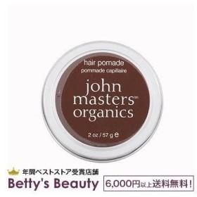 ジョンマスターオーガニック ヘアワックス  2 oz / 57 g (ヘアワックス・クリーム)  John Masters Organics