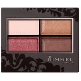 RIMMEL(リンメル) ロイヤルヴィンテージアイズ #016(ガーネットカッパー)