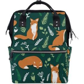 ママリュック 狐狸 葉 きれい ミイラバッグ デイパック レディース 大容量 多機能 旅行用 看護バッグ 耐久性 防水 収納 調整可能 リュックサック 男女兼用