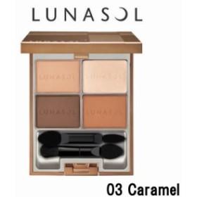 ルナソル マカロングロウアイズ 03 Caramel - 定形外送料無料 -