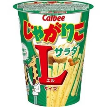 じゃがりこ サラダ Lサイズ (72g)