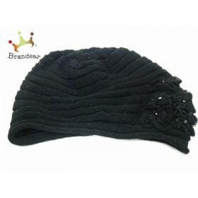 アンテプリマ ANTEPRIMA ニット帽 美品 黒 ラメ/ラインストーン レーヨン×ナイロン×麻 新着 20190919