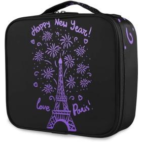 KAPANOU プロ用 メイクボックス 紫の幸せな新年パリカード 多機能 高品質 美容師 マニキュリスト 刺青師 専用 化粧ボックス メイクアップアーティスト 収納ケース メイクブラシ 化粧道具 大容量