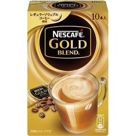 ネスカフェ ゴールドブレンド スティック コーヒー 10本入