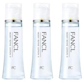ファンケル(FANCL)モイストリファイン 化粧液IIしっとり 3本セット(30mL×3)