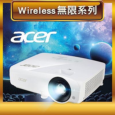 3600流明 壯闊明亮影像 20,000:1的對比度 無線即時鏡像投影(免安裝) USB傳輸行動裝置鏡像投影 三年保固