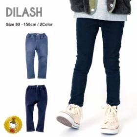 【DILASH】ディラッシュ ストレッチスキニーデニムパンツ パンツ(スキ二ー) (80cm-150cm)