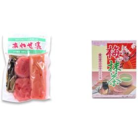 [2点セット] あわせ漬け(300g) [赤かぶら・たくあん・赤かぶ菜]・梅抹茶[小](12袋)