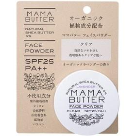 【ポイント最大34%】ママバター フェイスパウダー /MAMABUTTER/ママバター【正規品】