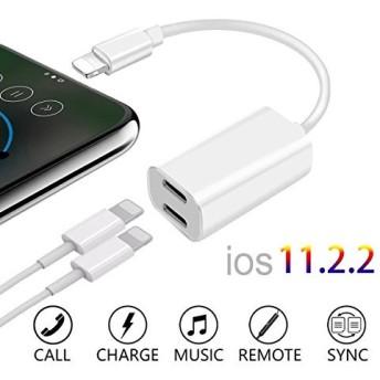 Lightning変換アダプタ iPhone X/8/7/Plus 充電 変換 イヤホン アダプタ