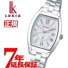 ポイント最大16倍! ルキア セイコー 電波 ソーラー 腕時計 レディース SSQW049