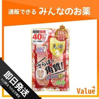 足裏ランラン エキスプレス馬油 60mL ((30mL×2)(1回分))