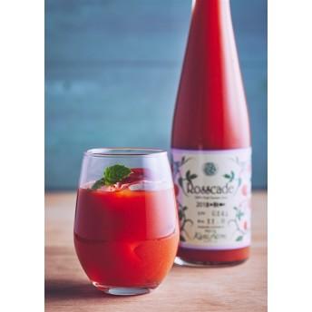 クニファーム 贅沢果実トマトジュース(ラボーノ)