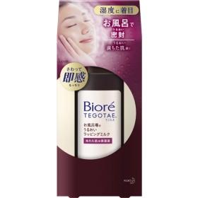 ビオレ お風呂場のうるおいラッピングミルク 本体 (150ml)