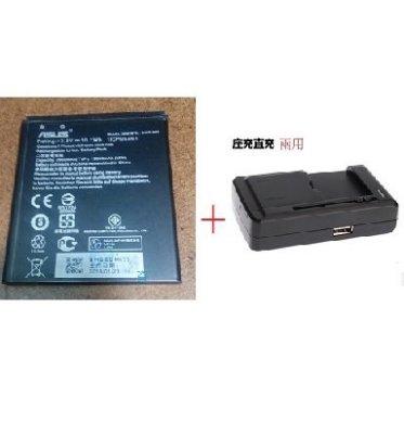 2018 實物拍攝 不賣庫電池+ 座充  ASUS 華碩 Zenfone Go ZB500KL  電池 B11P1602