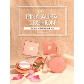 [DPC]Derma Pure Clinic Pink Aura Cushion (Lee Yuri Cushion) (#21 Pink Beige)