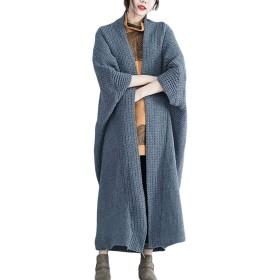 Gergeousレディース ロング ニットカーディガン ゆったり コーディガン 秋 冬 コート ニット 大きいサイズ 着痩せ ニットコート(FREESIZEグレー)