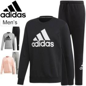 スウェット 上下セット メンズ アディダス adidas バッジ オブ スポーツ 裏起毛 スエット プルオーバー トレーナー テーパードパンツ 上