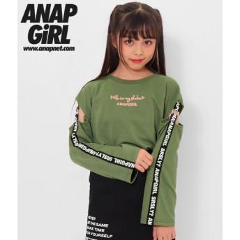 【セール開催中】ANAP GiRL(ティーンズ)リング付袖開きトップス