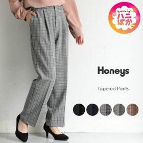 Honeys ハニーズ テーパードパンツ