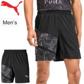 ランニングパンツ メンズ プーマ  PUMA FAVORITE イグナイト グラフィックショーツ 7インチ(インナーショーツ付) 男性 ジョギング マラソ