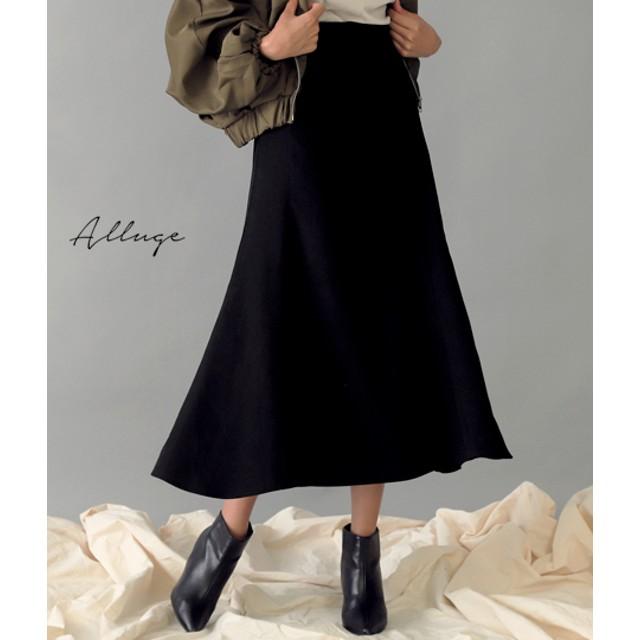 【セール開催中】ANAP(アナップ)ライスコールマーメイドスカート