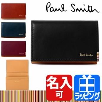 [名入れ対応] ポールスミス 名刺入れ カードケース マルチストライプタブ ブランド メンズ ウォレット 本革 レザー Paul Smith [ラッピン