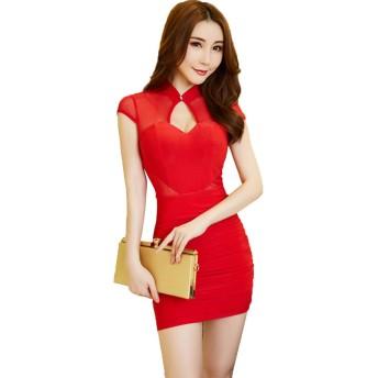 セクシー 透視する 短いチャイナドレス 水滴の襟 タイト やせている 気質 大きいサイズ 夜の女装 S-2XL (S, 赤)