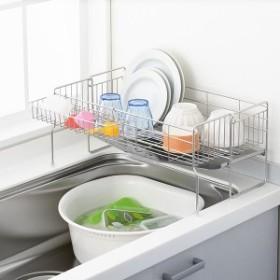 シンクサイド幅の広がる水切り(幅47cm) 洗う食器の量に合わせて伸縮  水切りラック 日本製 水切りかご <ヨシカワ>