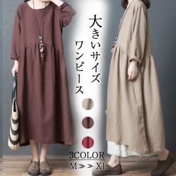 【3色】秋の装いの女性の2019新型のレジャーのゆったりしている大きいサイズの綿麻のファッションの亜麻の純色の長袖のワンピース