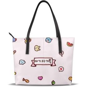 バッグ トートバッグ かわいい絵柄 ハンドバッグ ショルダーバッグ 革 収納 大容量 軽量 防水 盗難防止 誕生日 入学式 母の日 ビジネス 旅行 多機能