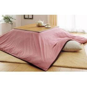 フリースこたつ掛け布団カバー(リバーシブル) - セシール ■カラー:ピンク アプリコット ■サイズ:正方形(205×205cm),長方形(245×205cm)