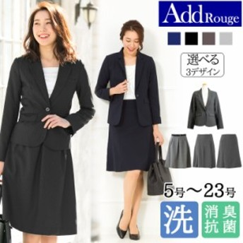 【期間限定送料無料】スーツ レディーススーツ スカートスーツ ジャケット スカート 2点セット 小さいサイズ 大きいサイズ j5017-2p [sk