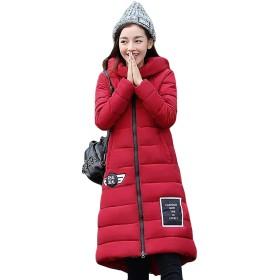 (BaLuoTe)レディース ダウンジャケット コート アウター 中綿コート 長袖 ロング丈 韓国風 厚い 原宿風 トップス きれいめ カジュアル ファッション フード付きレッドT2