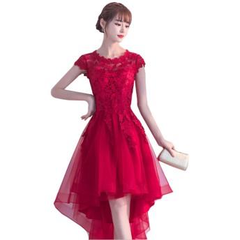 「小丸子の花轮クン」レディース ワンピース ドレス 刺繍レース フィッシュテール 結婚式 パーティー (XS, ワインレッド)