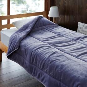 毛布 ベルメゾン プレミアム中わた入りボリューム毛布 「ライラック」