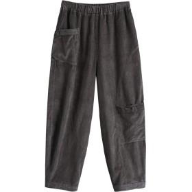Aeneontrue レディース ロングパンツ ハーレムパンツ ウェストゴム パッチワーク ロング丈 ゆったり ポケット付き きれいめ 大きい パンツ ズボン M 灰色