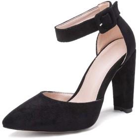 [EStart] レディスシューズ 女性用の新しいヒールサンダル8cm / 3.14ヒールチャンキーアンクルストラップポインテッドクローズドフェイスエードバックルラバーソフトソールエレガントコンフォート ファッション 快適 (Color : ブラック, Size : 23.5 cm)